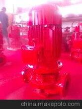 安装调试消防泵XBD8/60-HY-90KW消火栓泵厂家批发泵XBD9/60-HY图片
