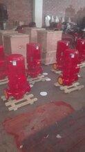多级给水管道泵用途建筑办公大楼40LG6-15x9图片