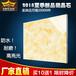 廠家直銷佛山防滑耐磨釉面磚木紋磚客廳瓷磚地磚800800金剛石