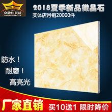 厂家直销佛山防滑耐磨釉面砖木纹砖客厅瓷砖地砖800800金刚石图片
