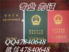 江蘇省工程師助理工程師高級工程師監理工程師樣本