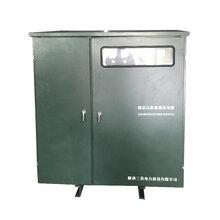 矿?#30431;?#36947;专?#33945;?#21387;器SSG-400KVA三相升压变压器(厂家直销)图片