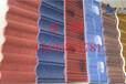 麗水金屬瓦廠家價格直售