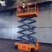 現貨供應升降機升降平臺固定液壓移動式升降臺4/6/8/10/12米可定
