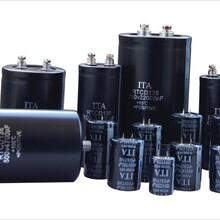 公明电容器厂家-公明铝电解电容器-公明电容器公司-螺栓型电容-日田特殊电容器图片
