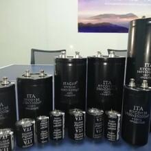 電容器廠家-鋁電解電容器生產廠家-電解電容器-螺栓牛角電容器-深圳日田/ITACAP圖片
