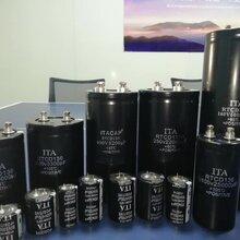 电容器厂家-铝电解电容器生产厂家-电解电容器-螺栓牛角电容器-深圳日田/ITACAP图片