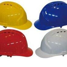 供甘肃兰州防护用品和平凉劳动防护用品