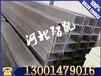 槽式系列电缆桥架?#20449;?#24335;系列电缆桥架梯级式系列电缆桥架生产厂家