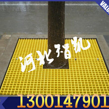 模塑玻璃钢格栅供应商_厂家_河北智凯图片