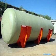 环保玻璃钢生物化粪池玻璃钢化粪池厂家