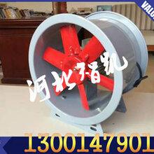 智凯厂家出售玻璃钢通风机轴流式风机货好不贵图片