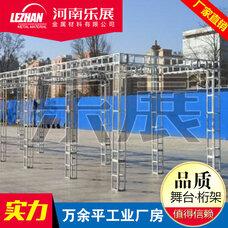 方管桁架,鋼鐵桁架,背景架,展架