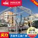 厂家直销铝合桁架truss架龙门架灯光架展架展棚架