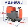 駕駛式洗地機全自動地面刷洗機VOL750多功能洗地車