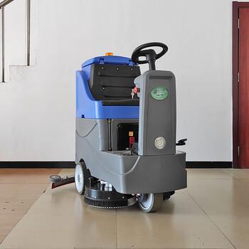 升级款750S双刷盘座驾洗地机物业地下车库洗地机驾驶式洗地机