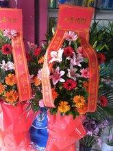东城花店预定开业花篮庆典花篮节日鲜花花束玫瑰花束