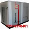 飛和永磁變頻空壓機,飛和壓縮機配件,保養及維修
