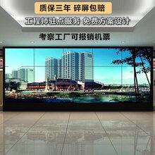 46寸8mm拼接屏电视墙液晶显示大屏工业显示