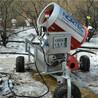 造雪机生产厂家造雪设备雪质精细出雪量大