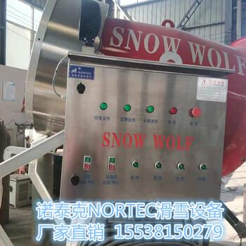 造雪机厂家人工造雪机参数优点先容