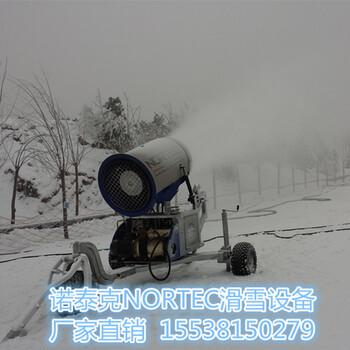 造雪机价格优惠滑雪场通用造雪设备人工造雪机