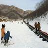 河南滑雪魔毯