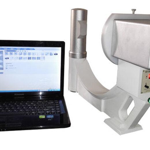 河南增高產品銷售用便攜X光機,便攜式X射線機