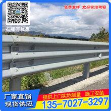 供应东莞国道波纹护栏高速防撞护栏深圳乡村道路护栏板厂家图片
