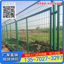 供应中山水源保护区护栏网东莞工地安全防护网养殖场护栏网价格图片