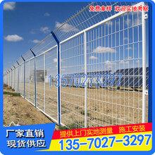 供应海口边框护栏网陵水农场养殖围栏网景区绿色铁丝网围栏现货图片