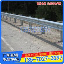 海南高速公路波形护栏厂家定安乡镇道防护栏公路防撞护栏报价图片