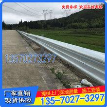 中山高速公路专用波形护栏珠海驾校周边防撞护栏板厂家报价图片