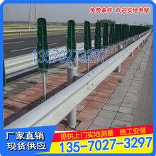 湛江波形护栏图纸双波形防撞护栏价格梅州高速公路防护栏维修图片