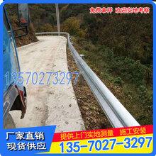 海口护栏厂家儋州高速公路周边波形护栏波形梁钢护栏报价图片