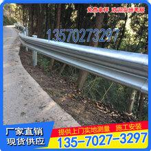 三亚城市快速路防护栏厂家海口高速公路防撞护栏波形护栏图片图片
