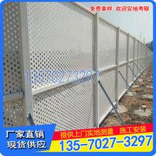 珠海镀锌冲孔板护栏建筑冲孔围挡中山道路防护隔离栏包安装图片