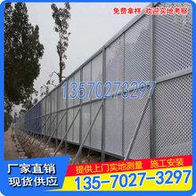 珠海冲孔围挡白色烤漆护栏湛江城市建设施工围挡冲孔板厂家定做图片