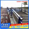 河道安全防护栏