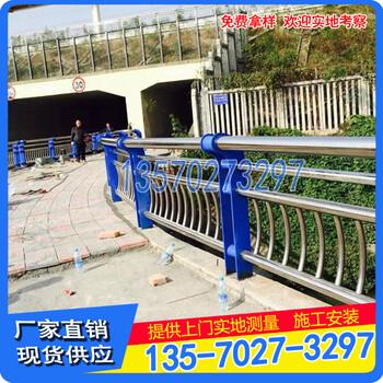 供应河道安全防护栏河道隔离栏公园景观护栏可图纸定做