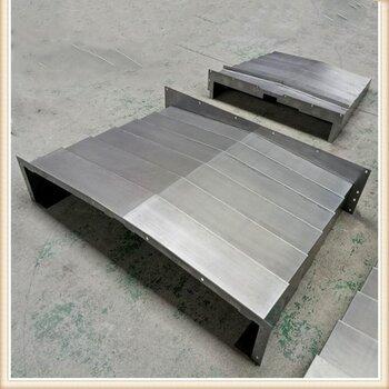定制维修机床防护罩加工中心钢板防护罩型号全