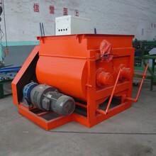 创新建材菱镁专用双轴搅拌机专业生产厂家图片