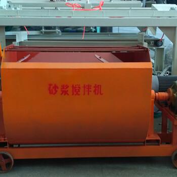 供应济南菱镁单轴搅拌机专业生产厂家