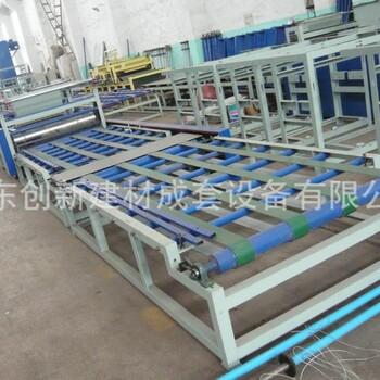创新建材防火板制板机械生产厂商