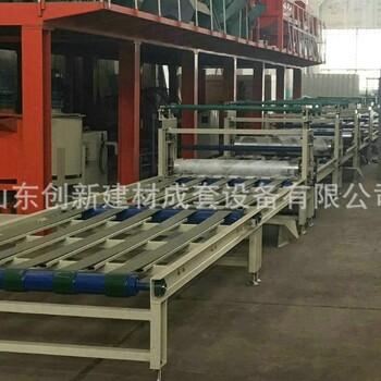 新型防火装饰板生产机械-装饰板设备生产线