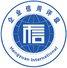 恒远国际信用评级竞博国际(文志杰)