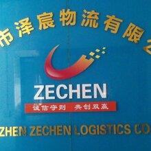 蜂鸣器香港包税进口清关到广州