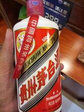 北京茅台酒礼品回收