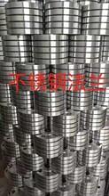 天津法蘭專業定做不銹鋼法蘭現貨供應圖片