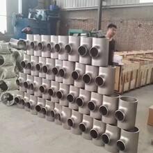 蕪湖三通生產廠家質量保障碳鋼三通圖片